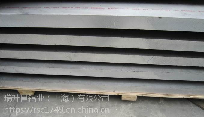江苏西南铝供货商2A12铝材板切割加工厂