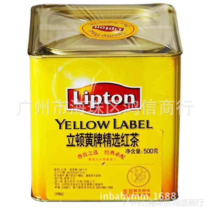 正品 进口立顿红茶黄牌精选红茶500g小黄罐 锡兰红茶斯里兰卡茶叶
