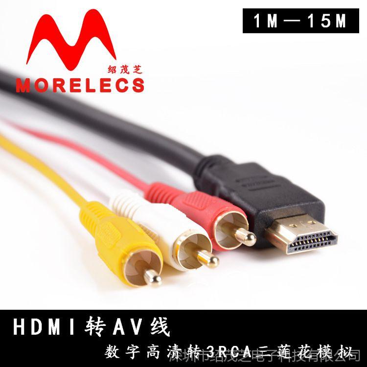 HDMI高清线转3RCA机顶盒电视hdmi转av镀金1.5米厂家直销音视频线