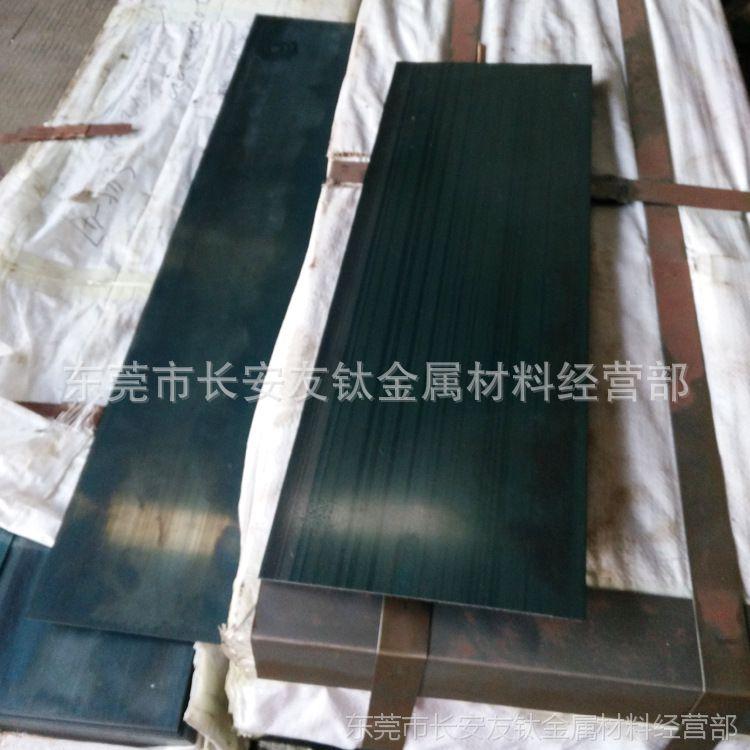 供应65Mn弹簧钢 65Mn淬火弹簧钢板 65Mn冷轧退火锰钢板