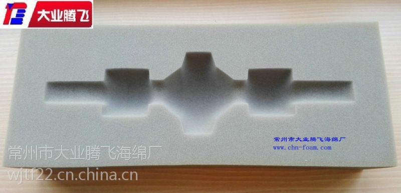 精品瓷壶包装海绵