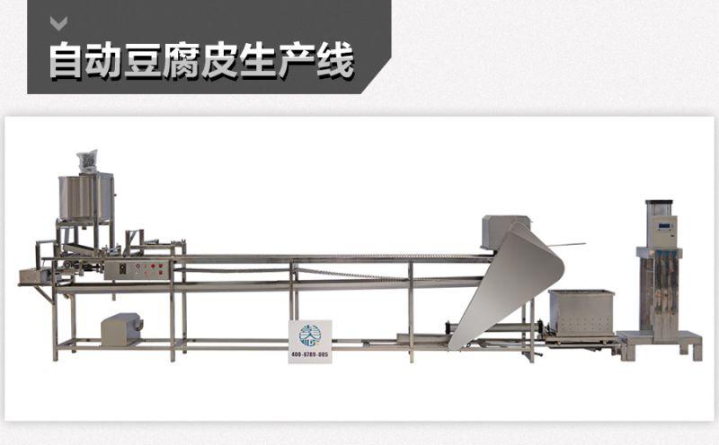 小型干豆腐机_干豆腐成型机_干豆腐设备