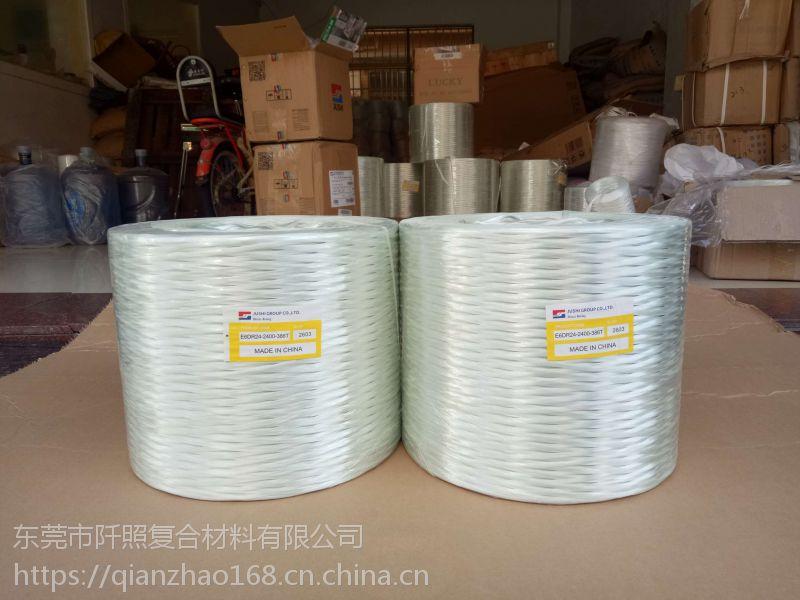 广东玻纤缠绕纱 巨石1200tex无碱386 编织用直接无捻粗纱
