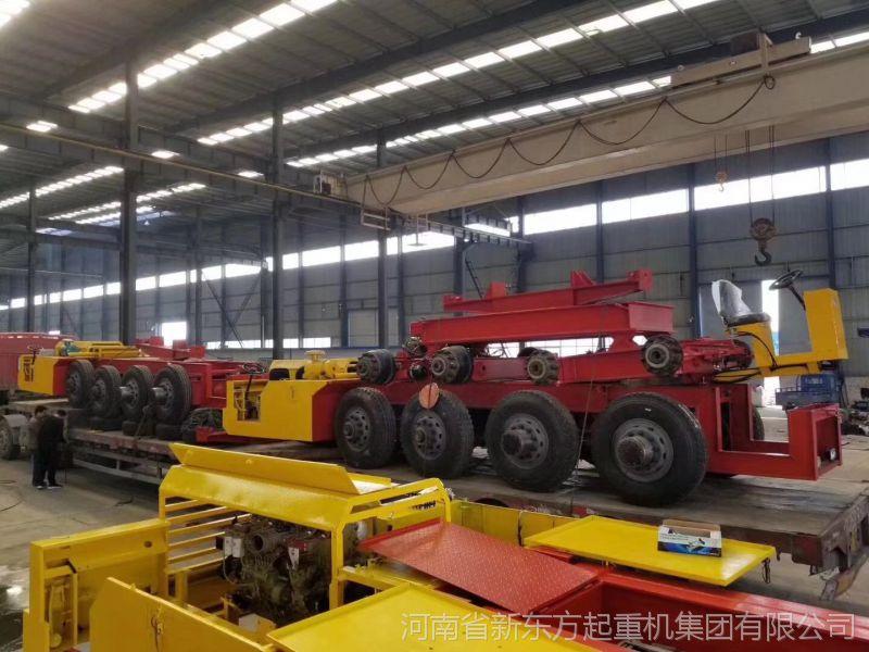 新东方韩起牌运梁车 200吨运梁车 炮车 平车 与架桥机配合使用架梁