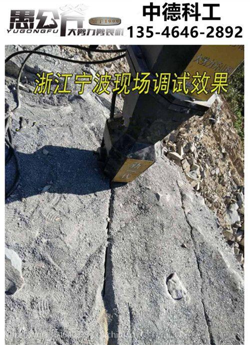 青岛矿山大方量开采静态爆破新技术撑石机