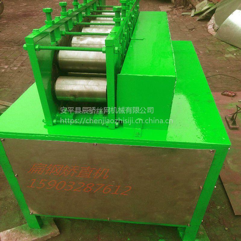 厂家供应六角方钢矫直机/扁钢矫直切断机