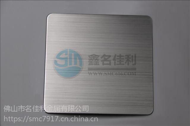 鑫名佳利smc不锈钢拉丝不锈钢电梯装饰板批发