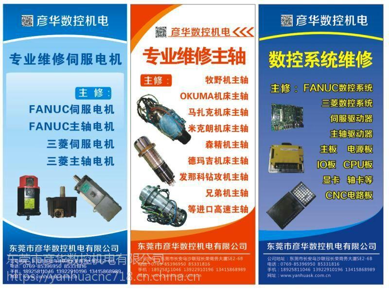 进口主轴维修 磨床主轴维修 轴承更换 锥孔研磨 动平衡校正