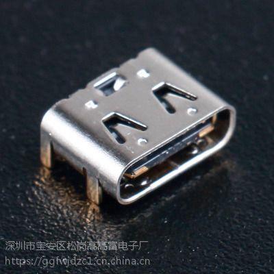 移动电源Type-C母座【SMT贴片板上6p贴板型】充电宝短体大电流CF