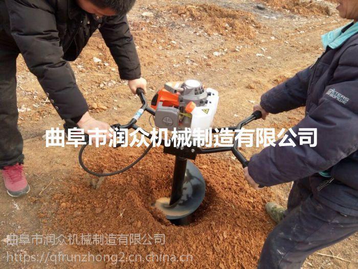 大功率不打晃挖坑机 多功能汽油挖坑机 润众