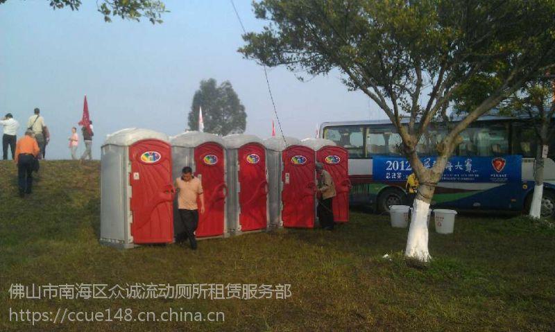 顺德市移动厕所出租(大图片)