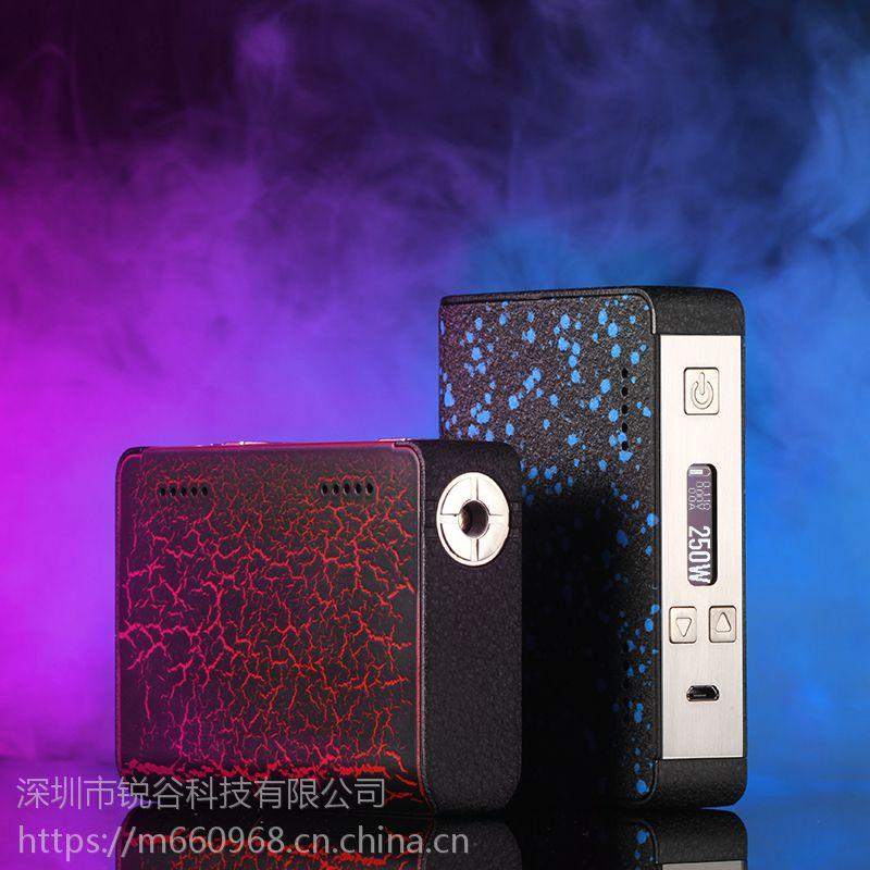 原装正品雅典娜电子烟250W大烟雾大功率智能温控调压盒子