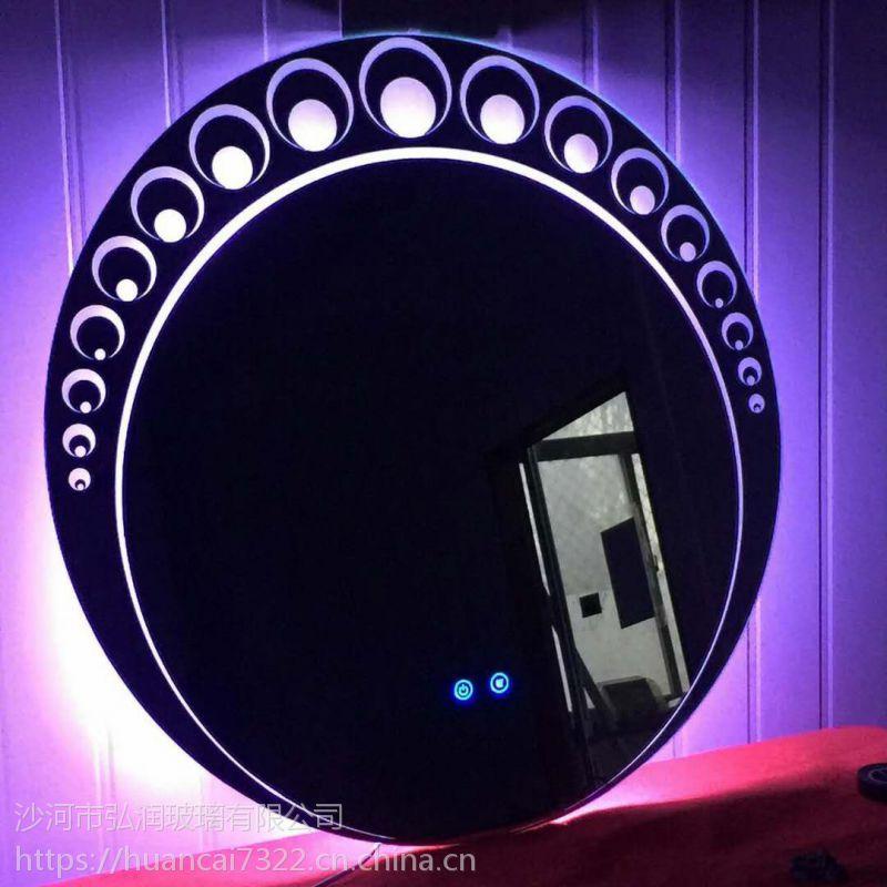 卫生间LED灯镜椭圆壁挂挂墙洗手台厕所洗脸镜子防雾浴室镜化妆镜