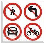 乌鲁木齐反光标志牌,乌鲁木齐反光标志牌加工,道路指示牌,警示牌制作找西安阳光