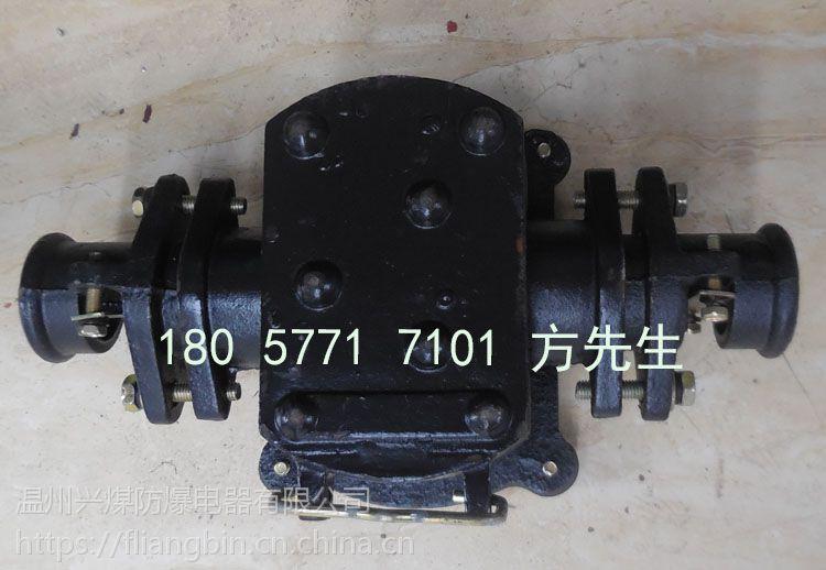 BHD2-100/660-2T矿用隔爆型低压电缆接线盒
