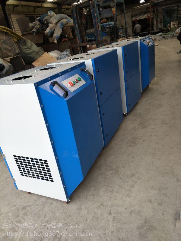移动式焊烟净化器焊烟机吸烟设备工业吸烟除尘设备烟尘过滤器环评