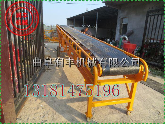 加工定做矿上用输送机 防滑耐磨爬坡皮带机