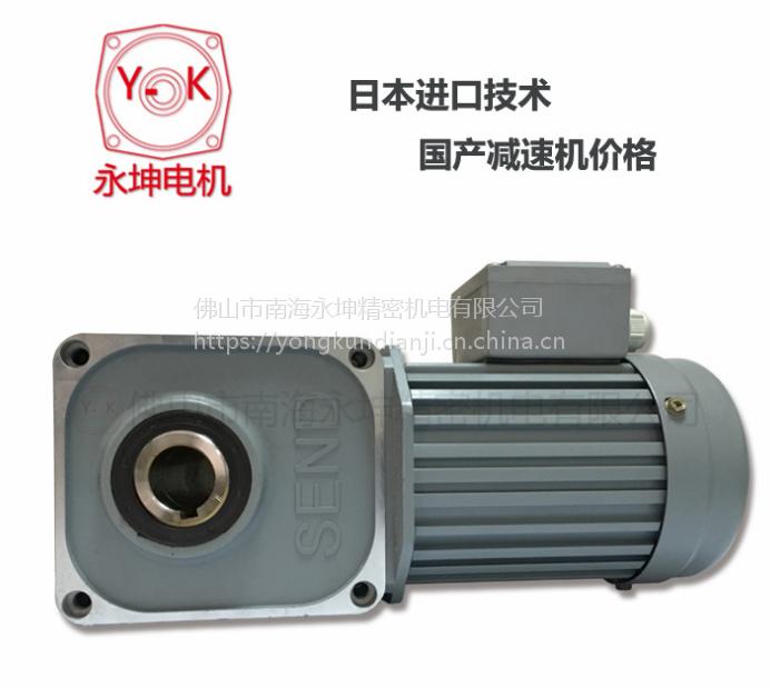 使用高效率直角轴减速电机,山藤系列型号SZG35F-1.5KW-60SKFJ的机械设备