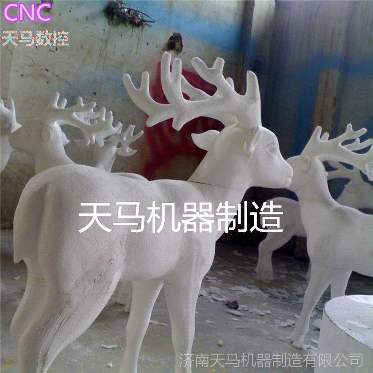 TM-2030重型泡沫模具雕刻机 山东泡沫模具雕刻机厂家 泡沫雕塑