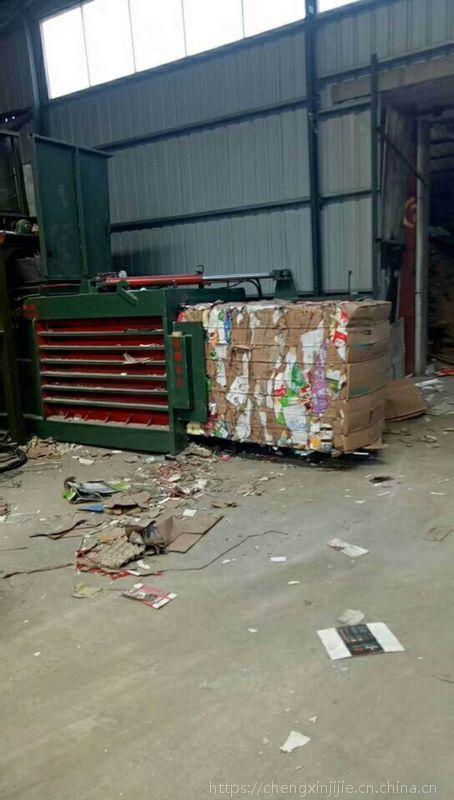 河南郑州宝泰机械全自动优质废纸打包机二手转让厂家销售