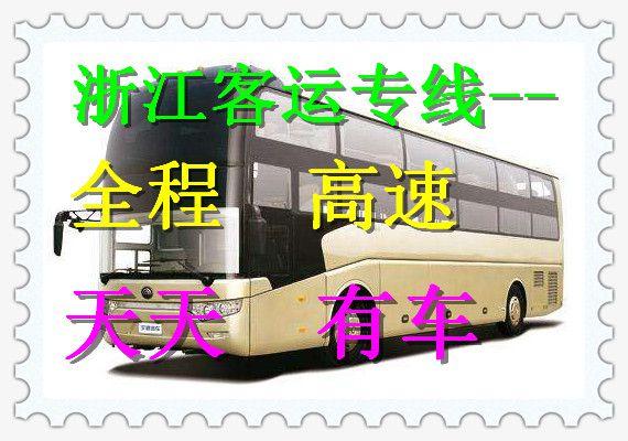 http://himg.china.cn/0/4_705_1046897_570_400.jpg