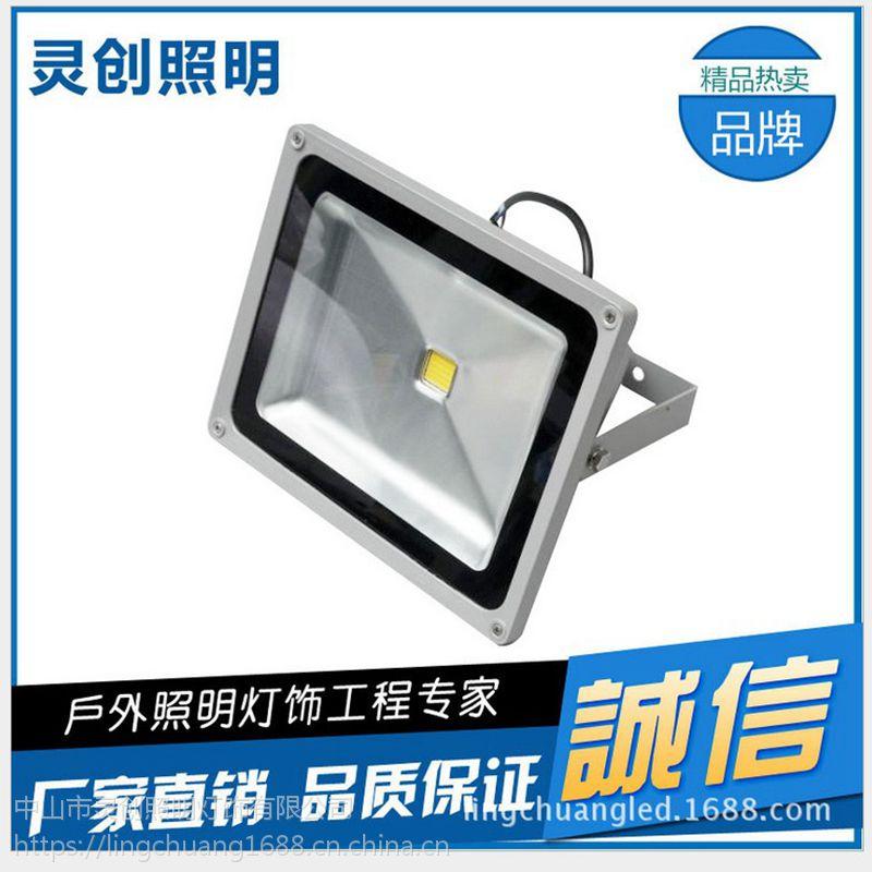 湖北武汉LED泛光灯抗紫外线外壳-灵创照明