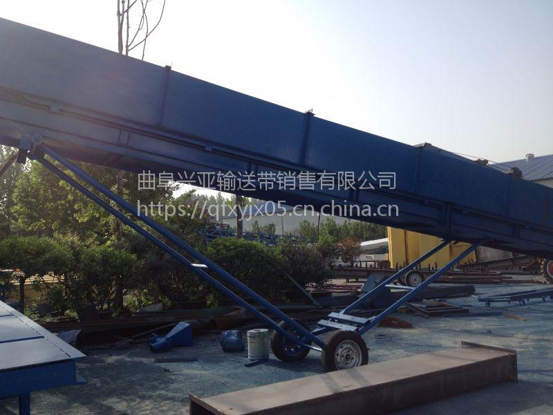 兴亚封闭式污泥输送机 粉尘物料防尘传送带 栅渣运输机