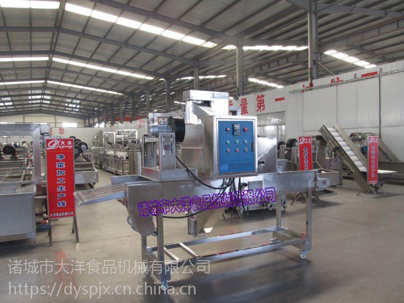 大洋供应专业裹面包糠的机器 GK型藕盒挂糠机