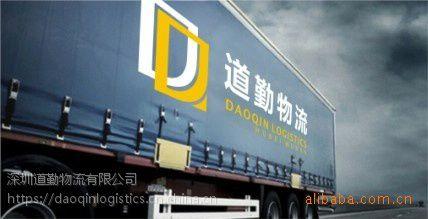 资讯:杭州纺织服装到香港物流专线运费需要多少?要多长时间才能到?
