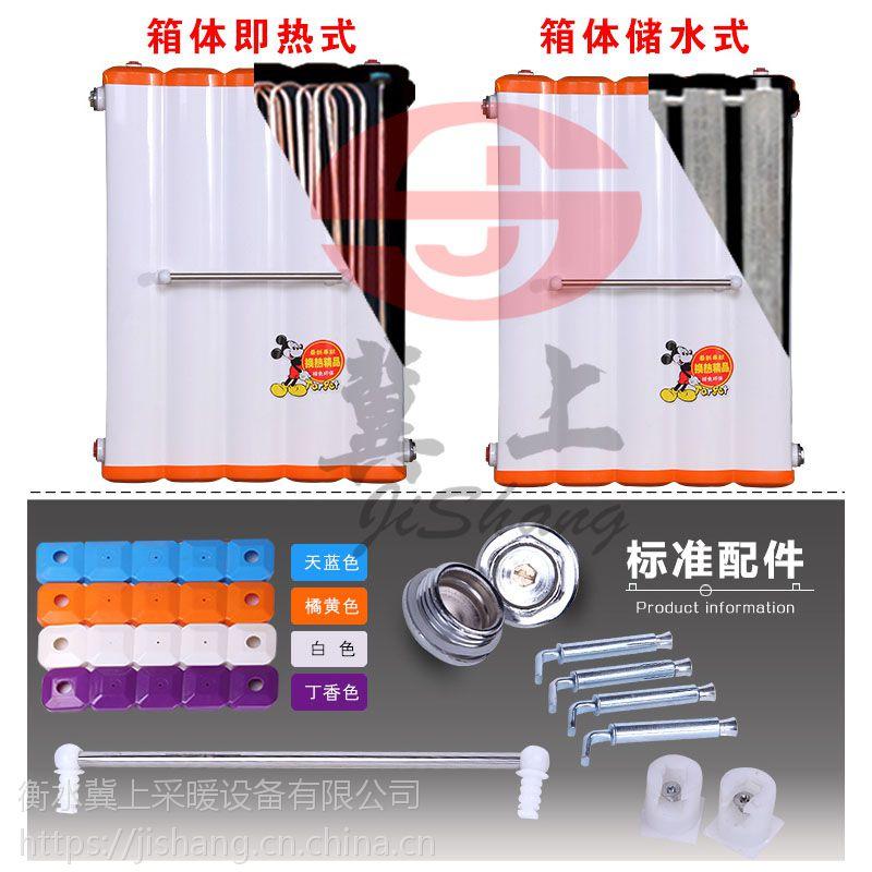 储水式热水器 热水交换器 家用不锈钢过水热冀上