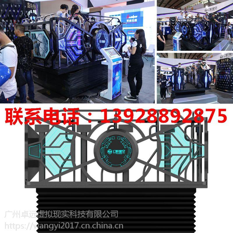 科普教育9dvr震动设备体验vr大型科普馆设备vr虚拟现实厂家