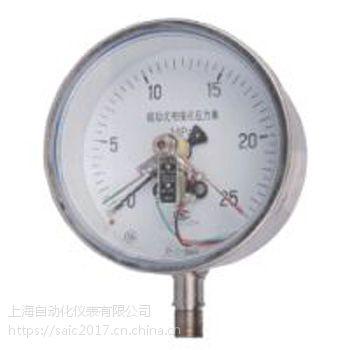 上海自动化仪表四厂 YXC-102磁助电接点压力表