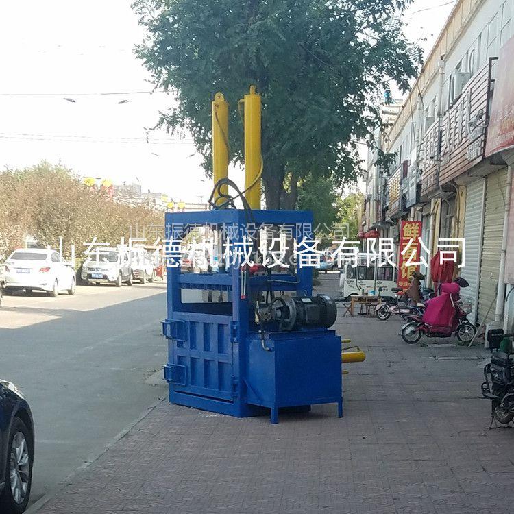振德机械 液压打包机 多功能废品压块机 电动打包机 厂家直销