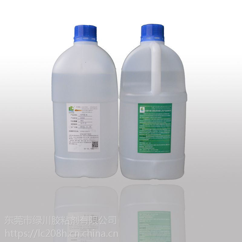 台州绿川PET胶盒专用低白化PET胶水直销