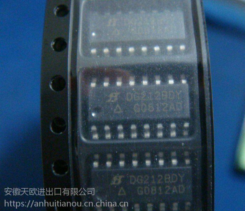 VISHAY C2A-06-125LR-350传感器