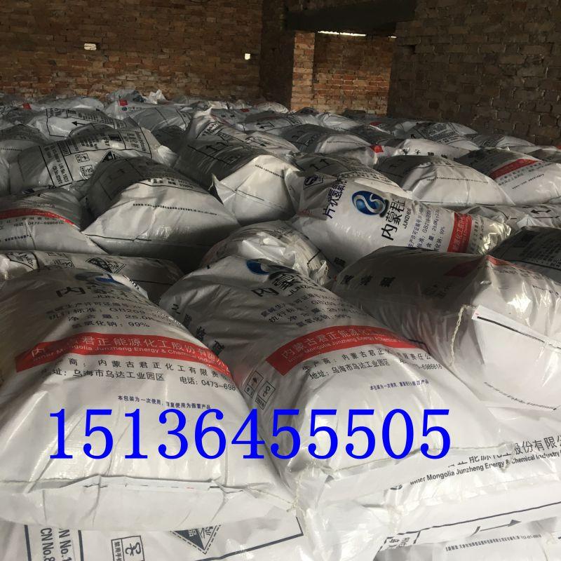 http://himg.china.cn/0/4_705_237246_800_800.jpg