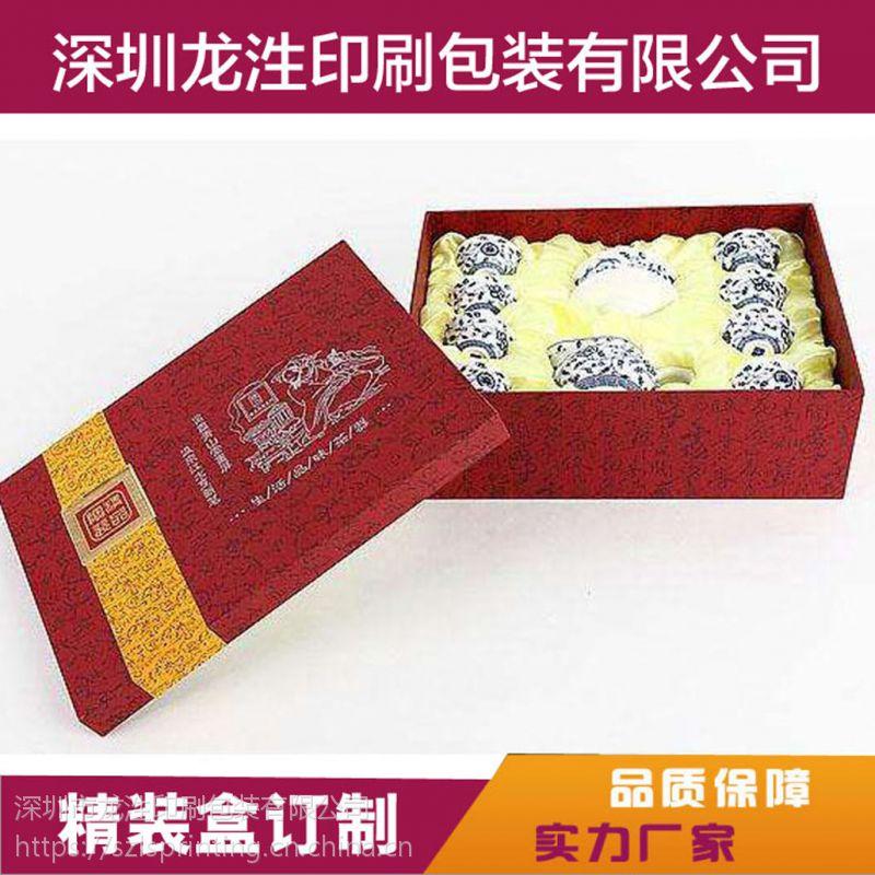 深圳定制 包装制品高档精装盒 定做天地盖礼品盒
