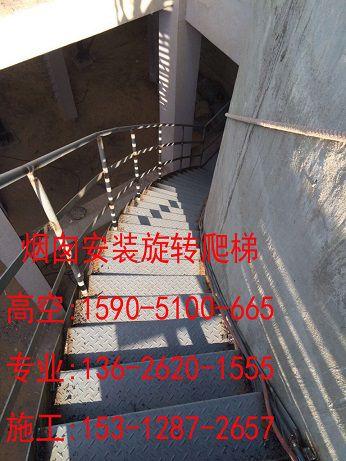 兴山县钢结构烟囱安装制作公司