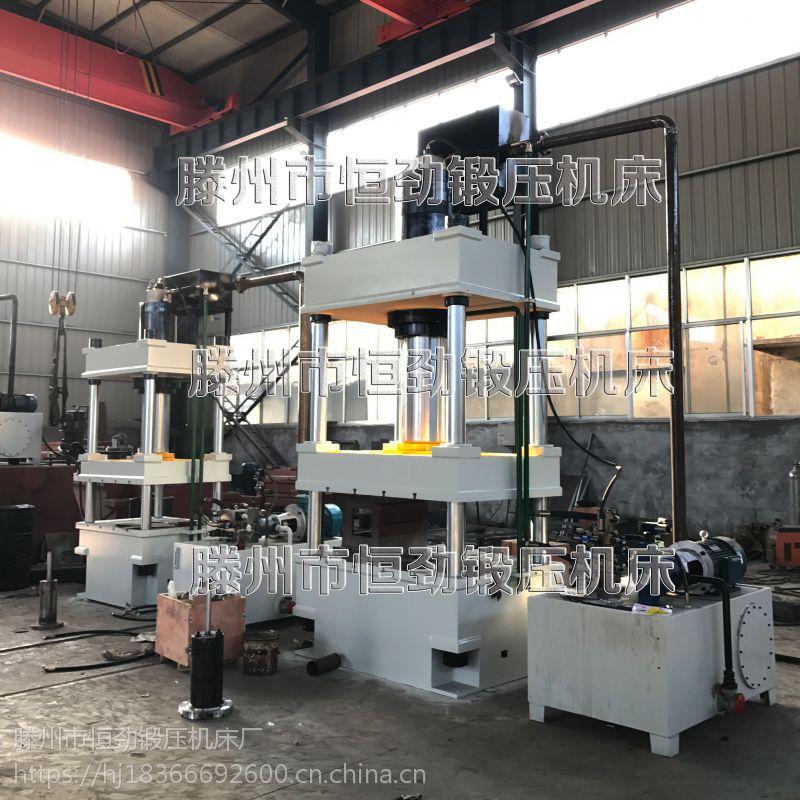 按需定制Y32-315T液压机 粉末成型机 井盖成型