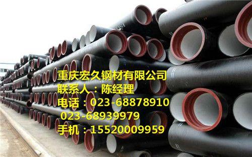 http://himg.china.cn/0/4_705_238608_500_312.jpg