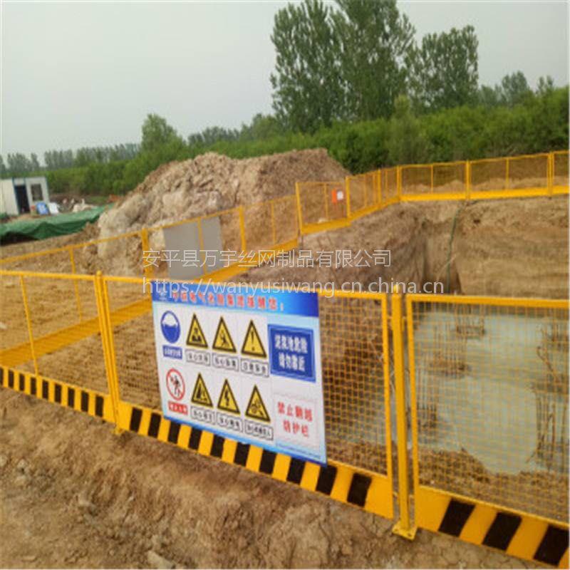 燕塔建筑施工安全围栏 建筑基坑临边护栏 临边防护栏