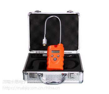 济南气体检测仪哪个牌子好—济南米昂便携式瓦斯检测仪