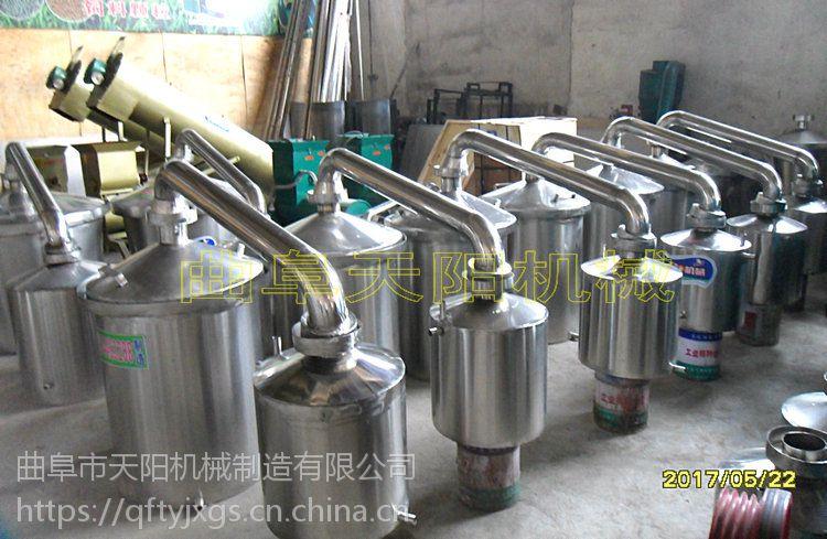 熟料酿酒设备视频 熟料酿酒机械