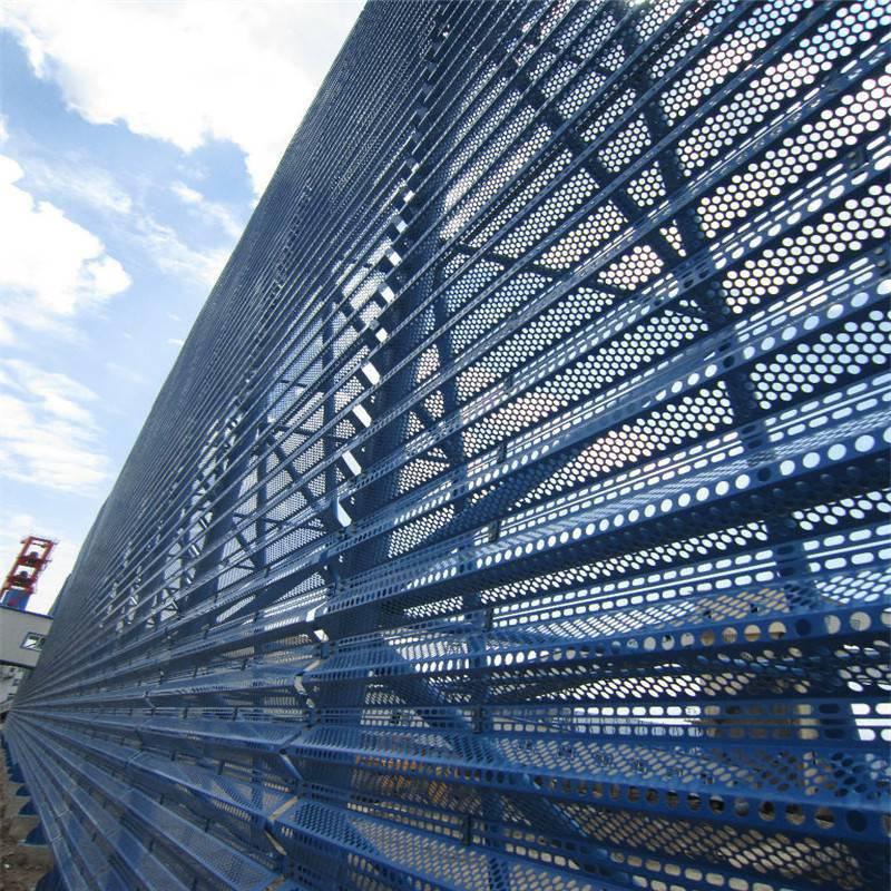 防风抑尘板 煤场防风网 喷塑圆孔网