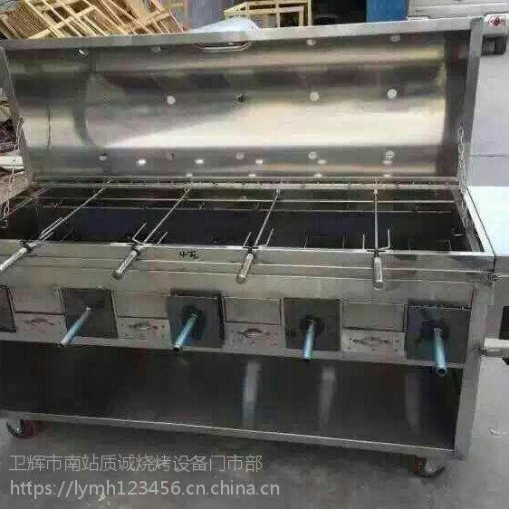 新乡卫辉现货特供无碳无烟全自动烧烤炉子