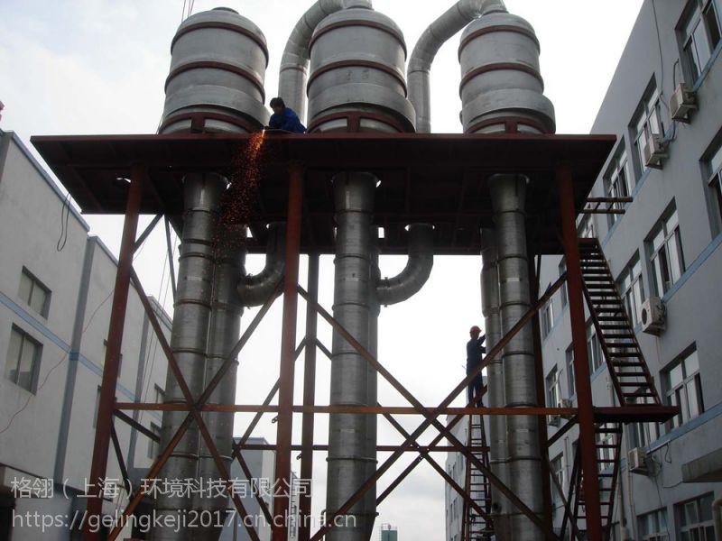 格翎(上海)降膜蒸发器 多効蒸発器 定制强制循环蒸发器