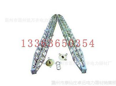 250 300 350 400 500 600平方格构式抱杆