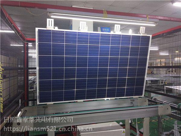 厂家供应大功率320W多晶太阳能电池板光伏组件