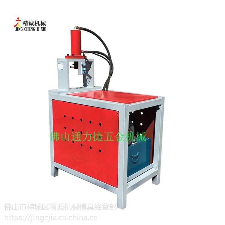 优质镀锌管冲孔机 围栏坡口机 供应方管切断机 精诚铁管打眼机