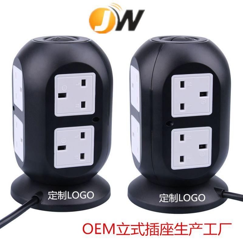 工厂直销创意英规插座带USB英规智能插座带2米电源线 跨境电商货源